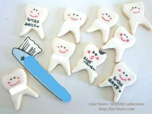 虫歯にならないよう、食べた歯磨きちゃんとしましょう☆